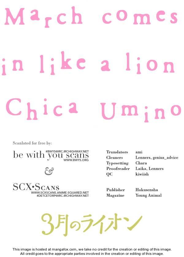 Sangatsu No Lion 9 Page 1