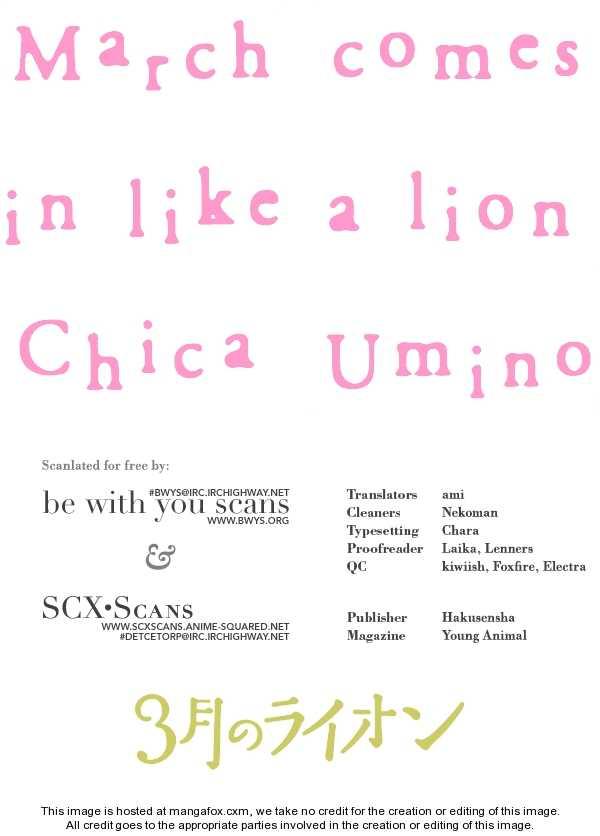 Sangatsu No Lion 10 Page 1