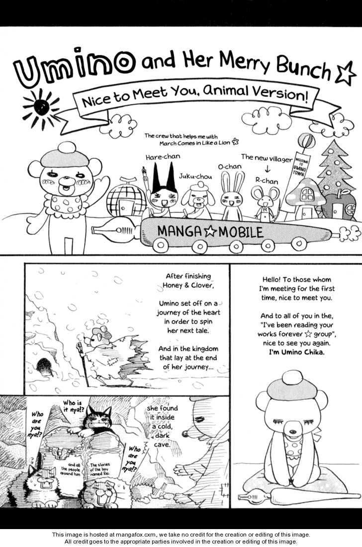 Sangatsu No Lion 10.5 Page 2