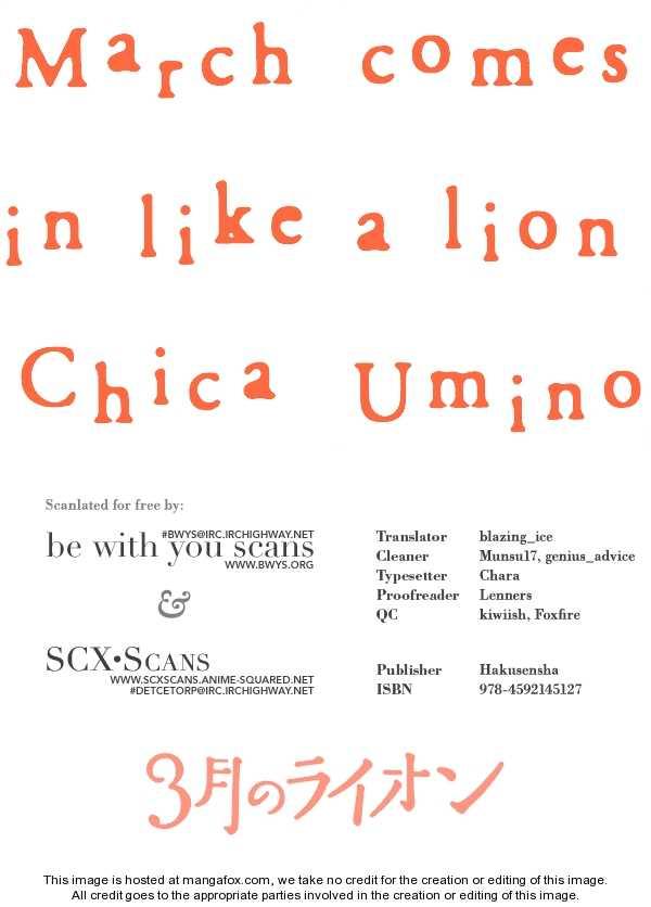 Sangatsu No Lion 15 Page 1