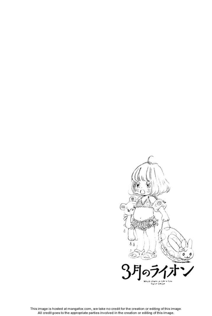 Sangatsu No Lion 17 Page 3