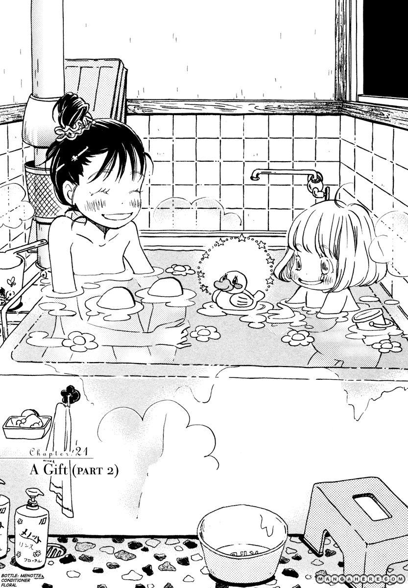 Sangatsu No Lion 21 Page 2