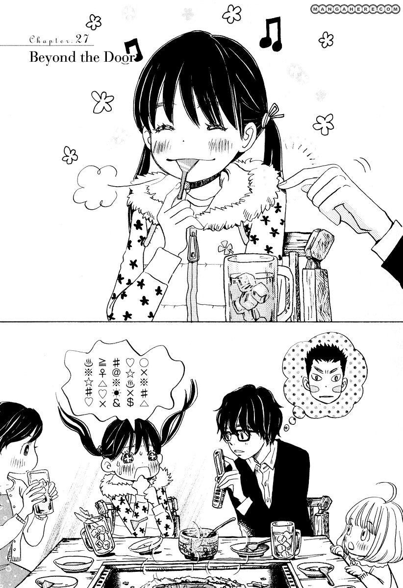 Sangatsu No Lion 27 Page 2