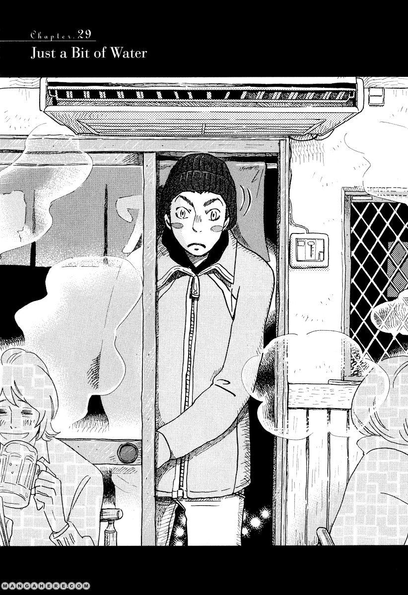 Sangatsu No Lion 29 Page 2