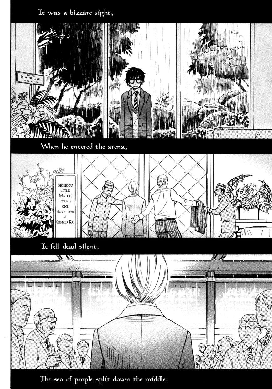 Sangatsu No Lion 35 Page 2