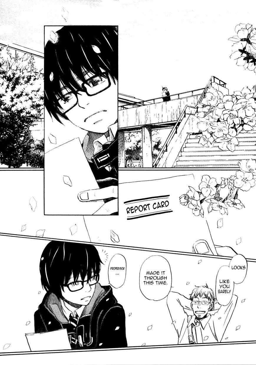 Sangatsu No Lion 38 Page 2