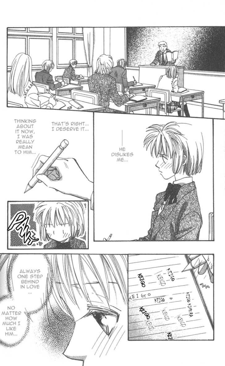 Munasawagi Karute 3.2 Page 1