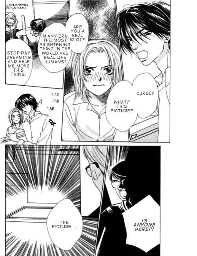 Mondoumuyou! 3 Page 3