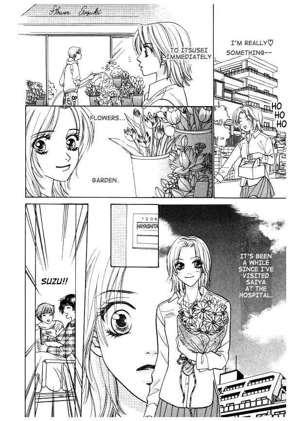 Mondoumuyou! 4 Page 2