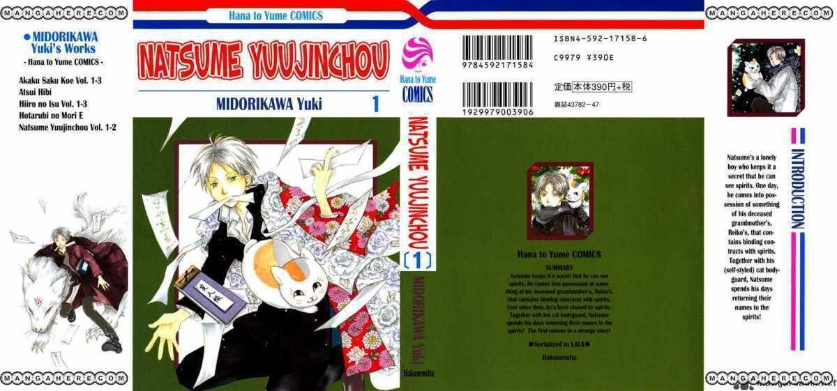 Natsume Yuujinchou 1 Page 1