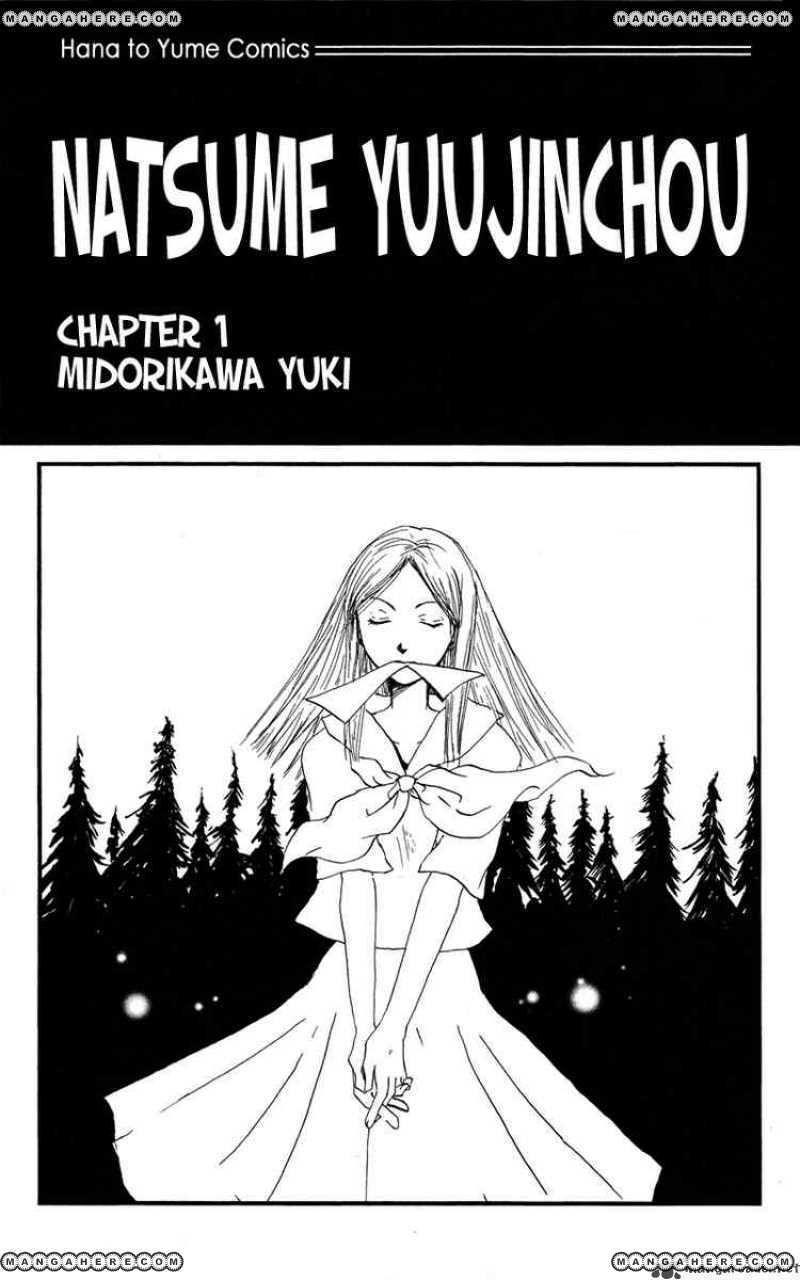 Natsume Yuujinchou 1 Page 2