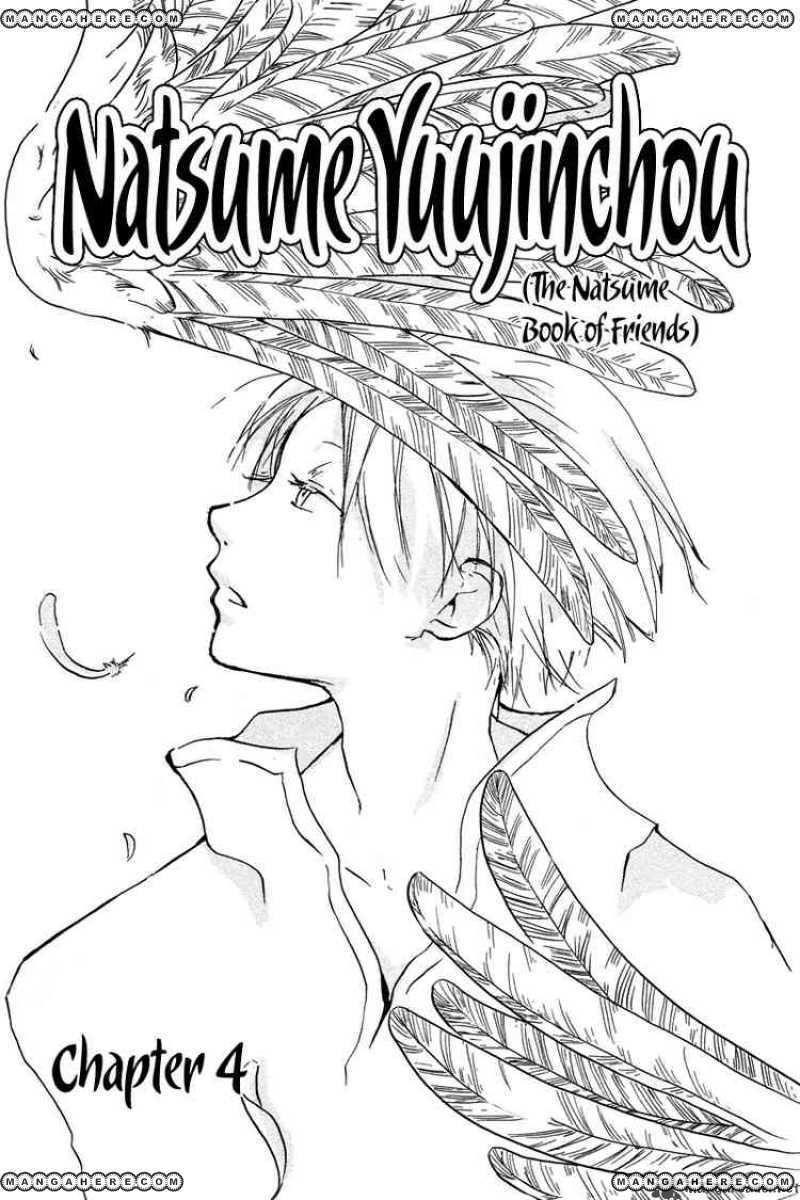 Natsume Yuujinchou 4 Page 1
