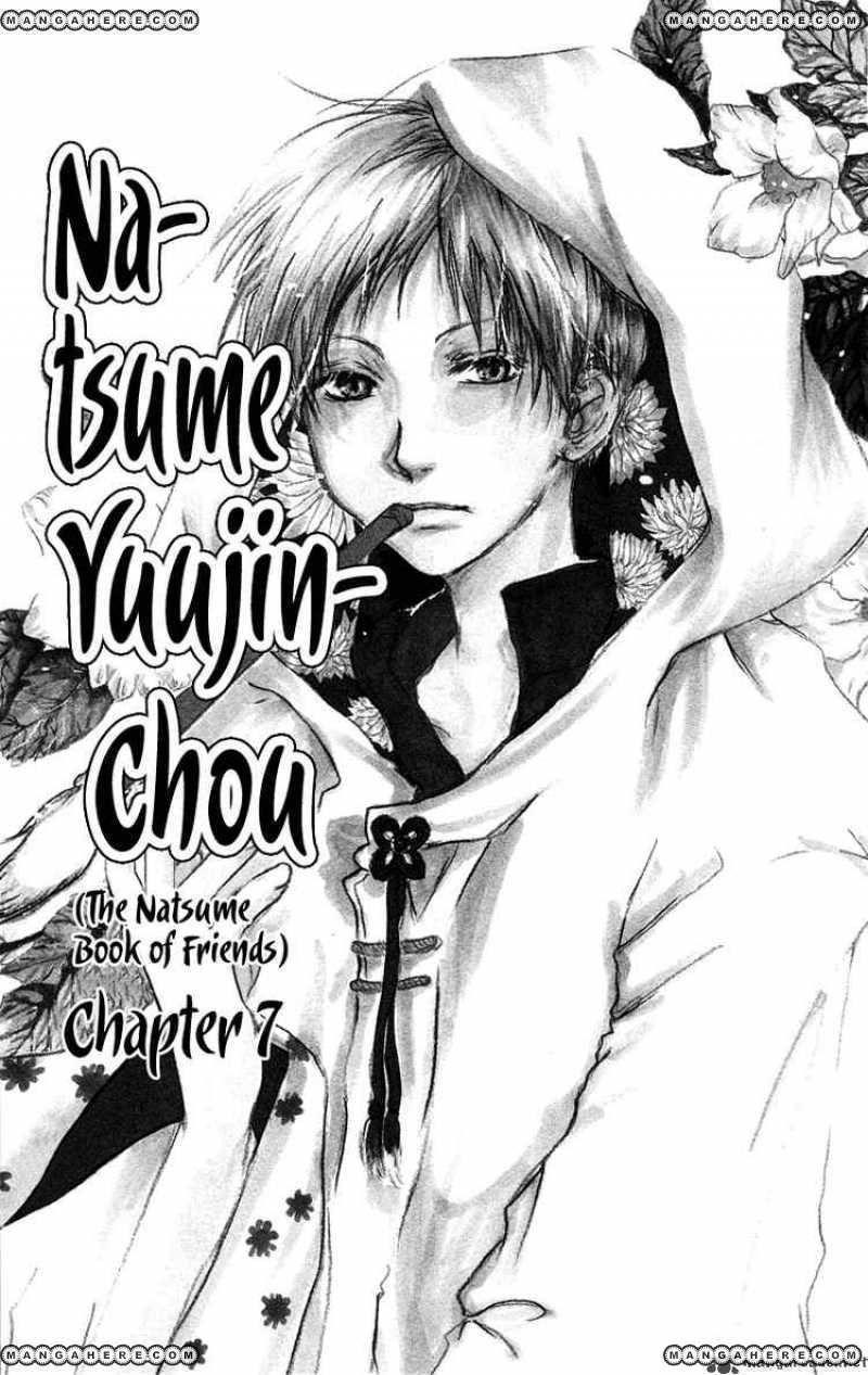 Natsume Yuujinchou 7 Page 1