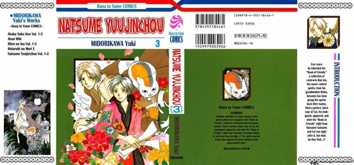 Natsume Yuujinchou 9 Page 1