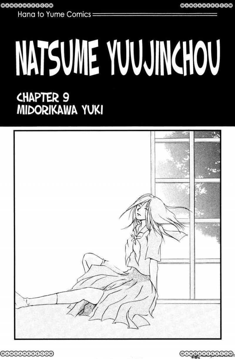 Natsume Yuujinchou 9 Page 2