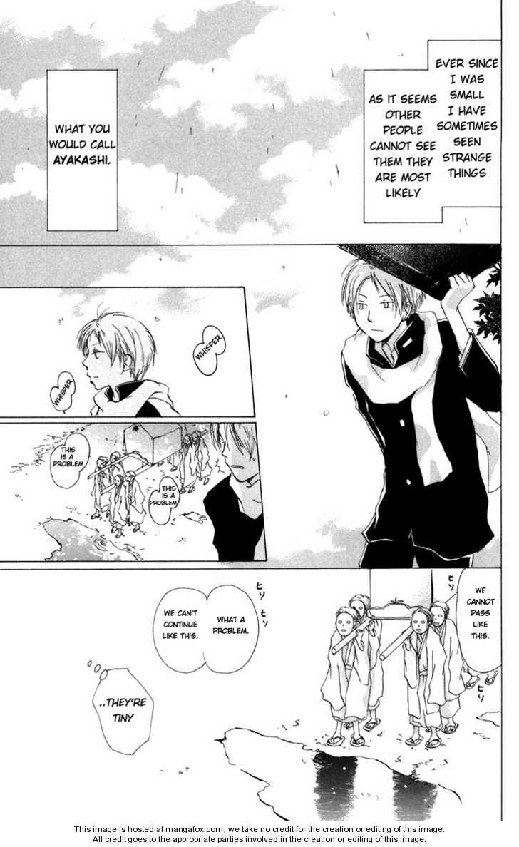 Natsume Yuujinchou 14 Page 2