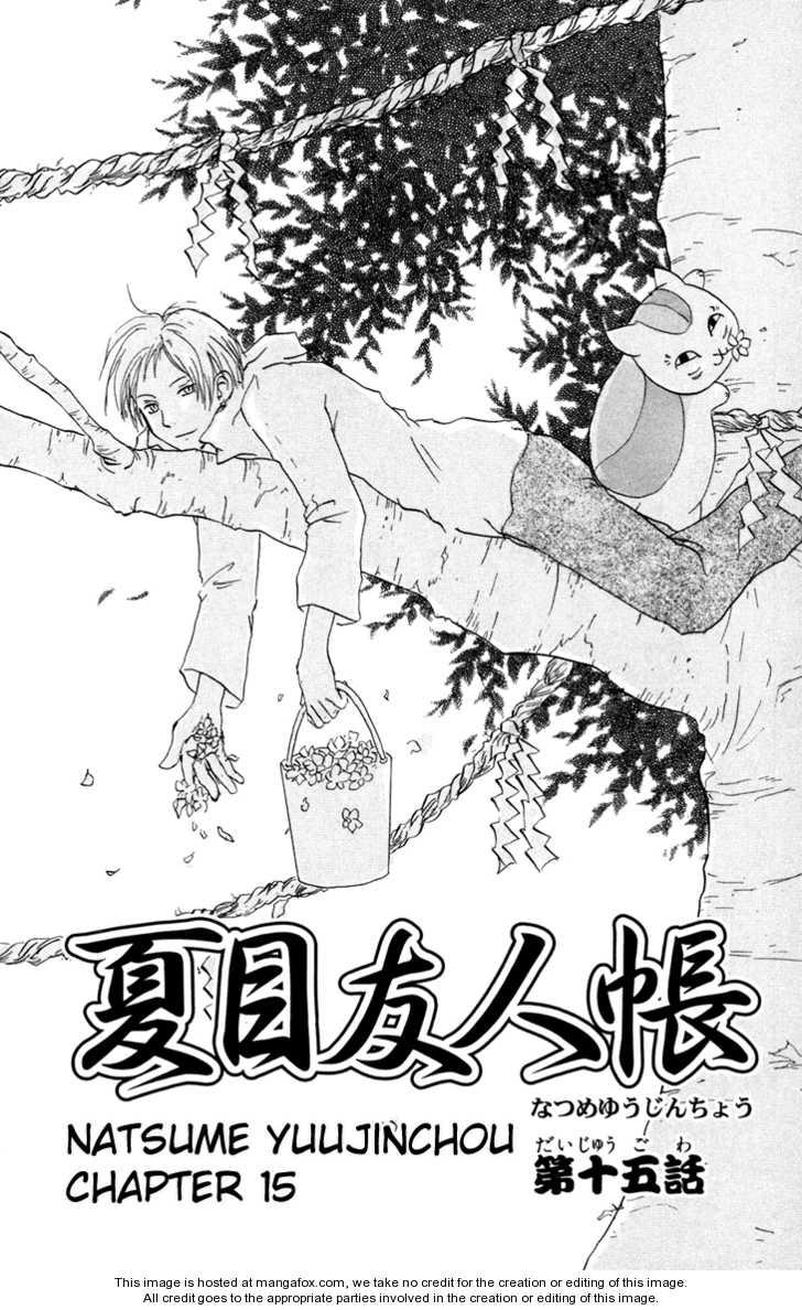 Natsume Yuujinchou 15 Page 2