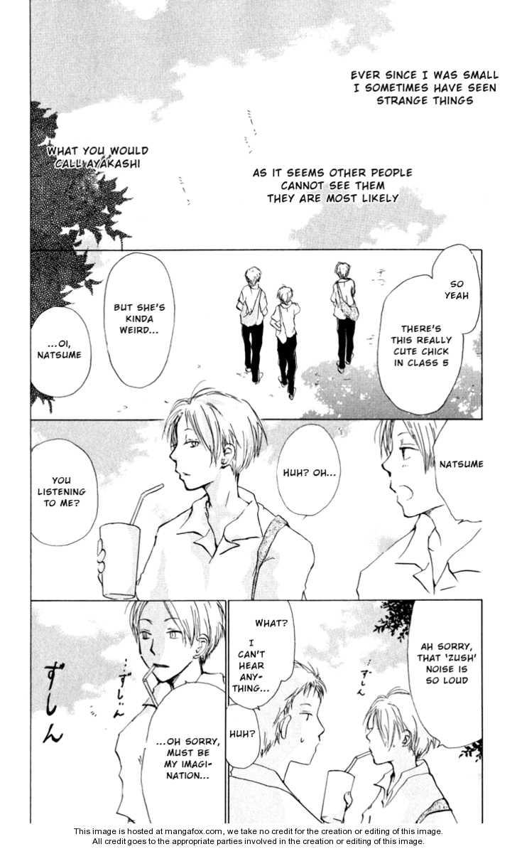 Natsume Yuujinchou 17 Page 2