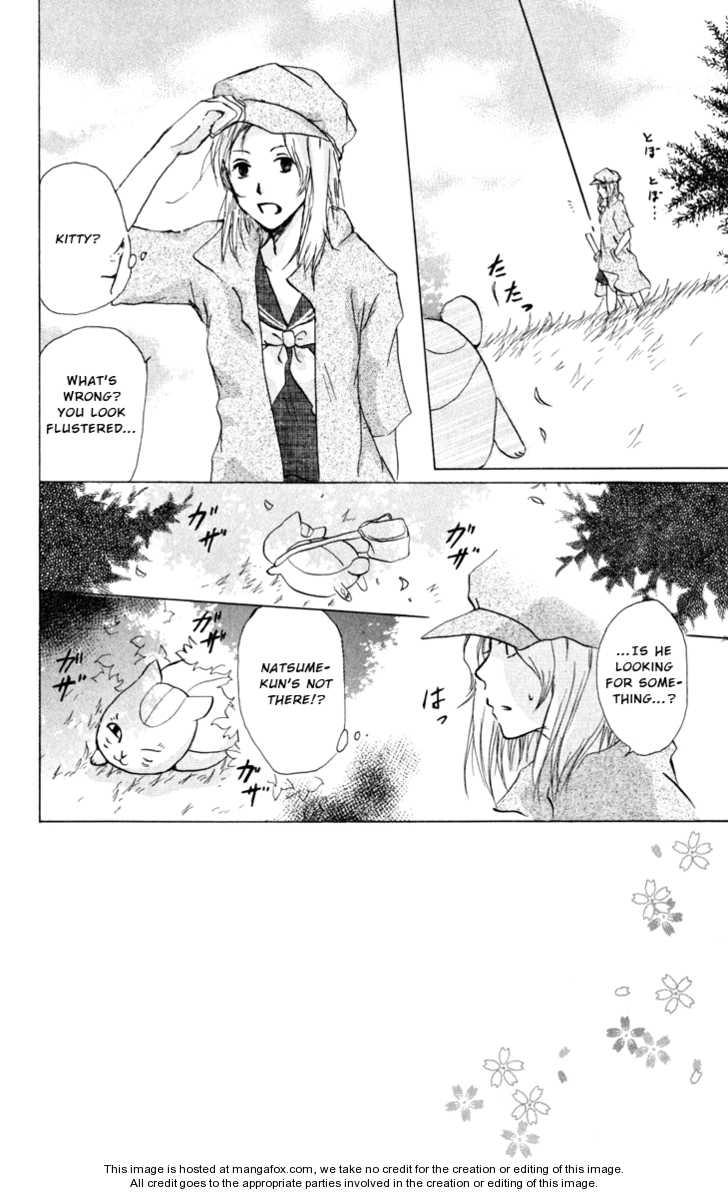 Natsume Yuujinchou 18 Page 2