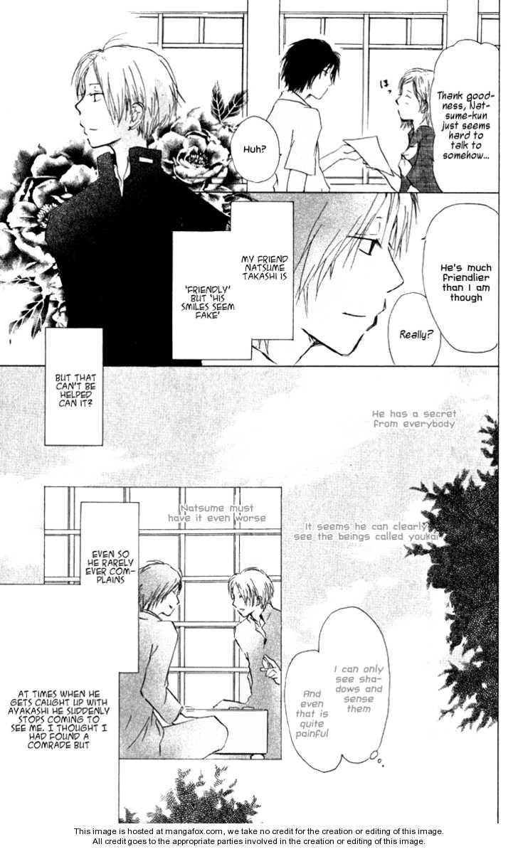 Natsume Yuujinchou 19.1 Page 3