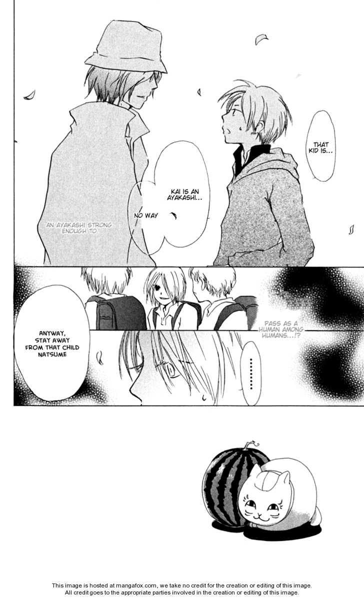 Natsume Yuujinchou 21 Page 2