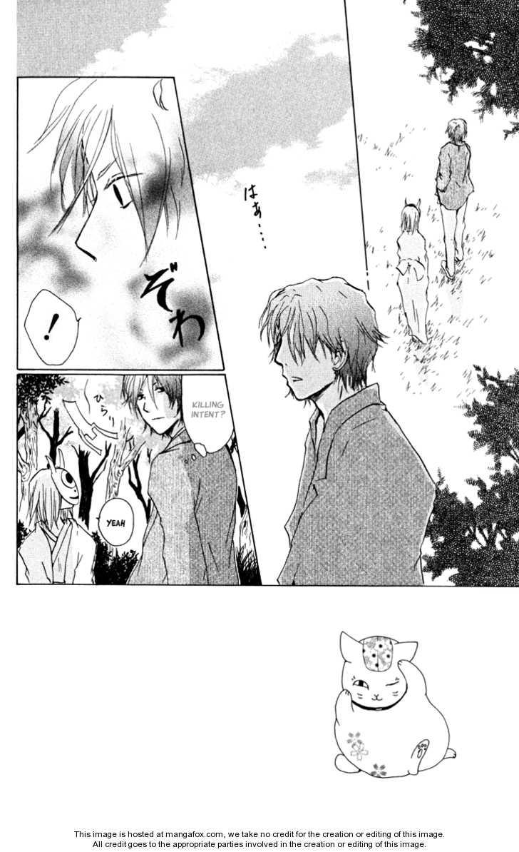Natsume Yuujinchou 22 Page 2
