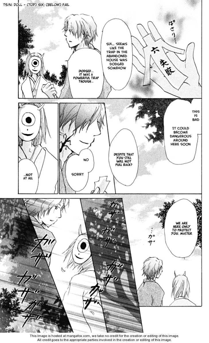 Natsume Yuujinchou 22 Page 3