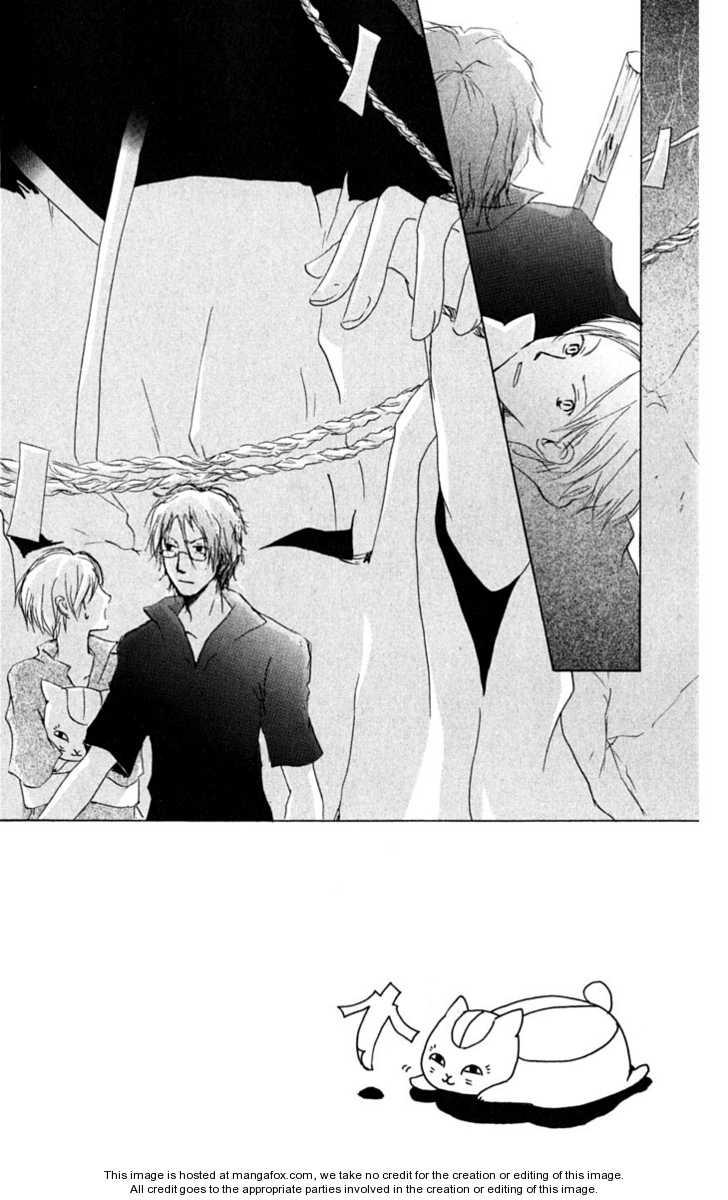 Natsume Yuujinchou 26 Page 3