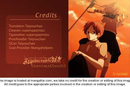 Natsume Yuujinchou 26.1 Page 1