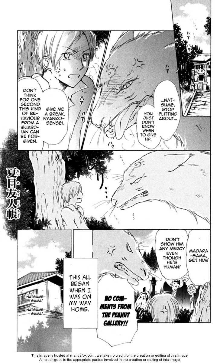 Natsume Yuujinchou 26.1 Page 2
