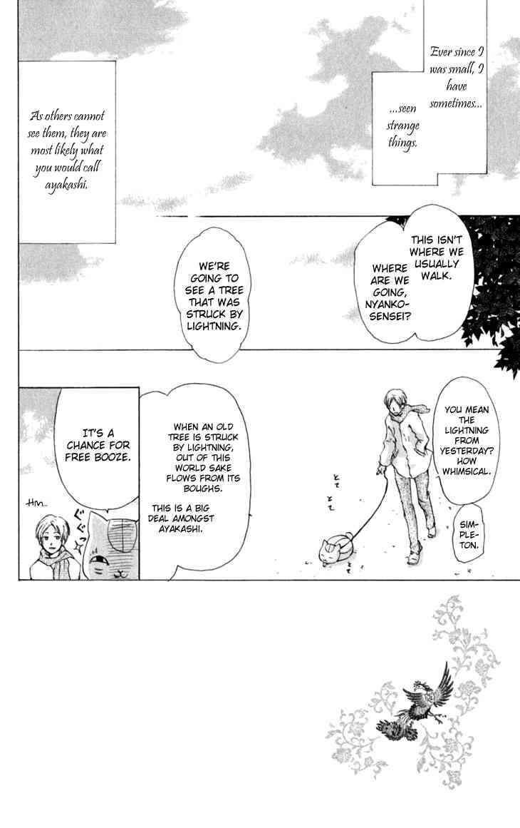 Natsume Yuujinchou 28 Page 2