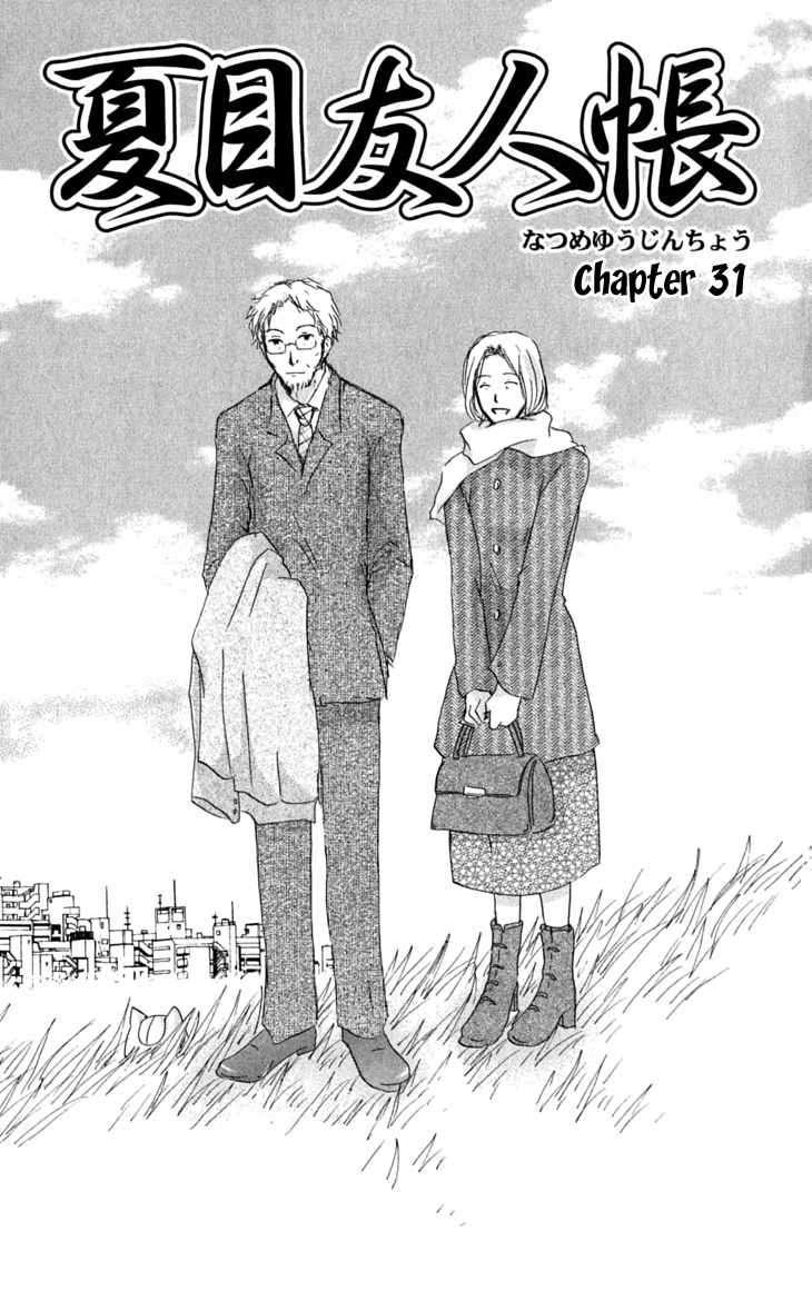 Natsume Yuujinchou 31 Page 2