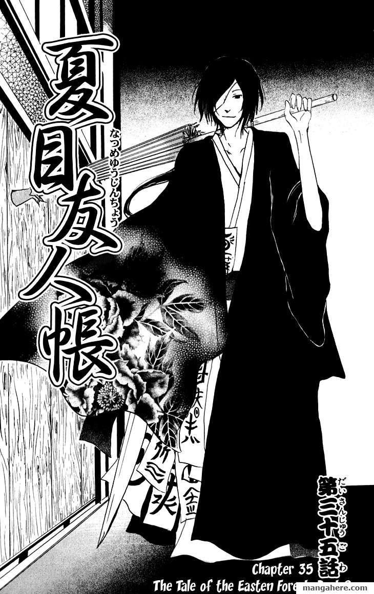 Natsume Yuujinchou 35 Page 2
