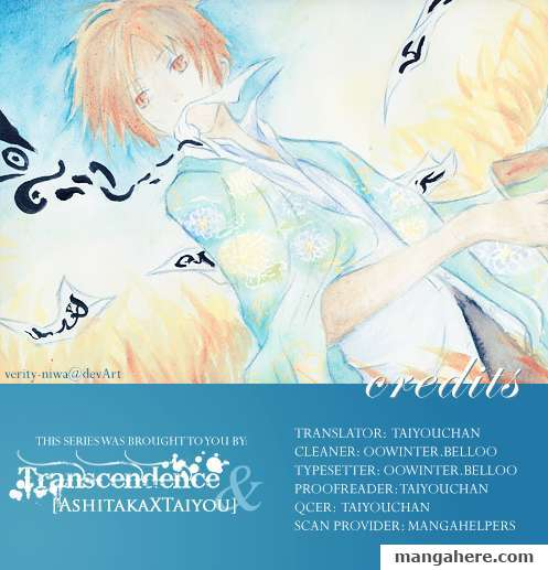 Natsume Yuujinchou 36 Page 1