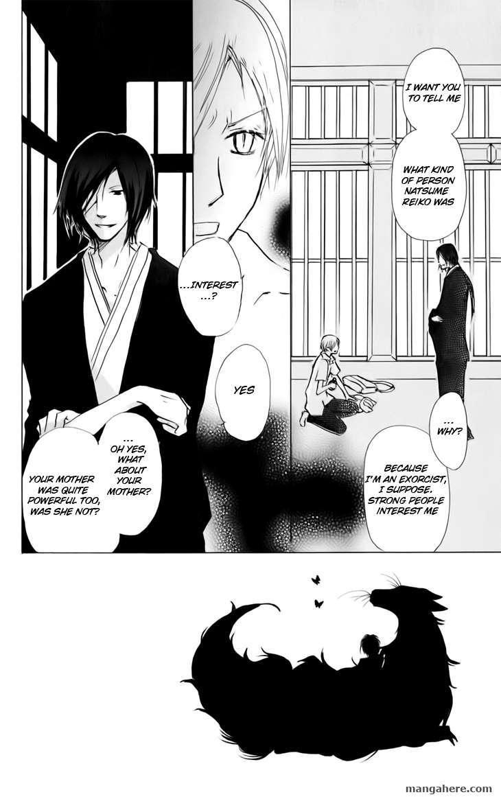 Natsume Yuujinchou 36 Page 3