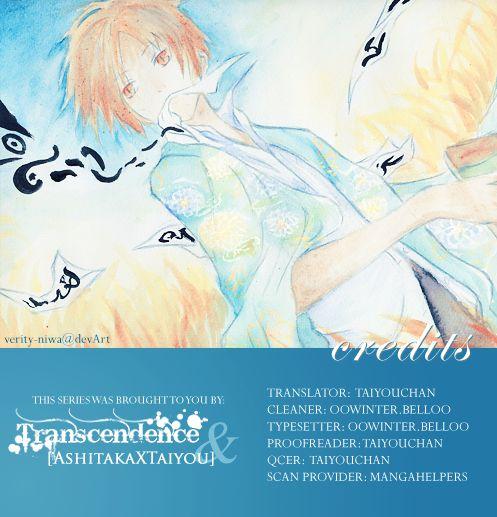 Natsume Yuujinchou 36.5 Page 1
