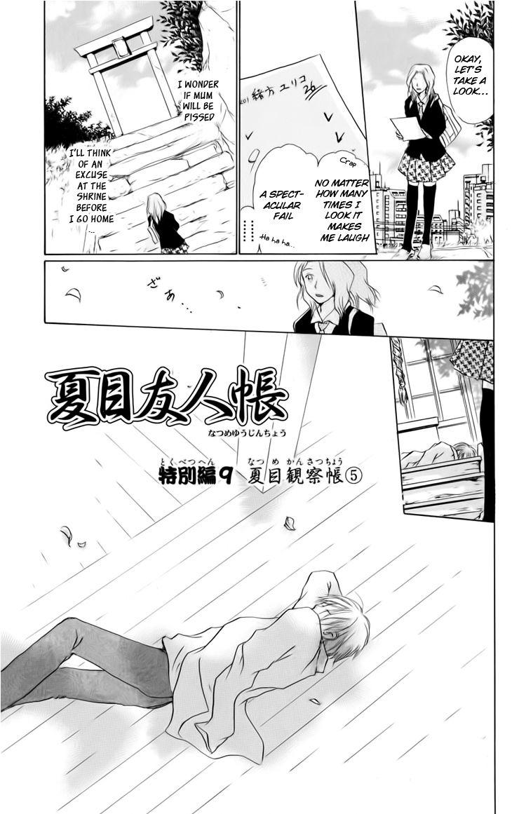 Natsume Yuujinchou 36.5 Page 2