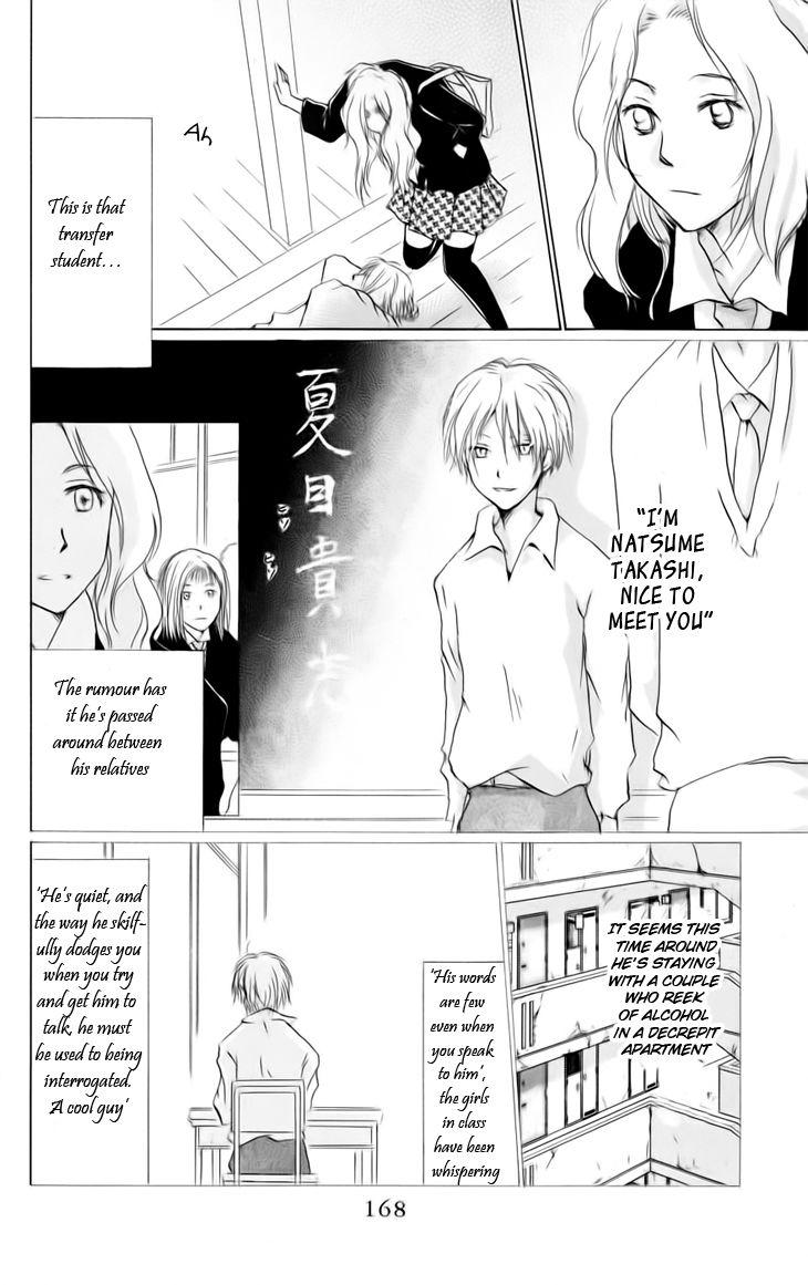 Natsume Yuujinchou 36.5 Page 3