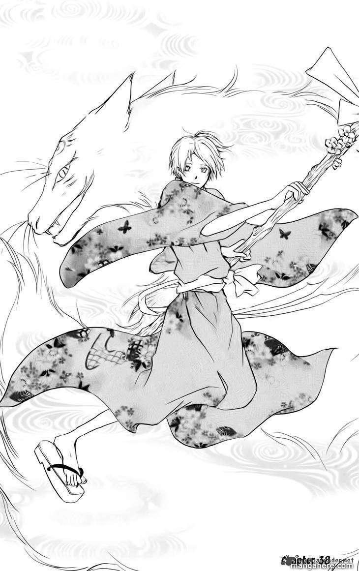 Natsume Yuujinchou 38 Page 2