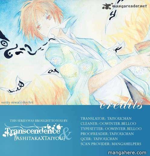 Natsume Yuujinchou 39 Page 1
