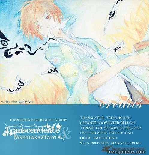 Natsume Yuujinchou 41 Page 1
