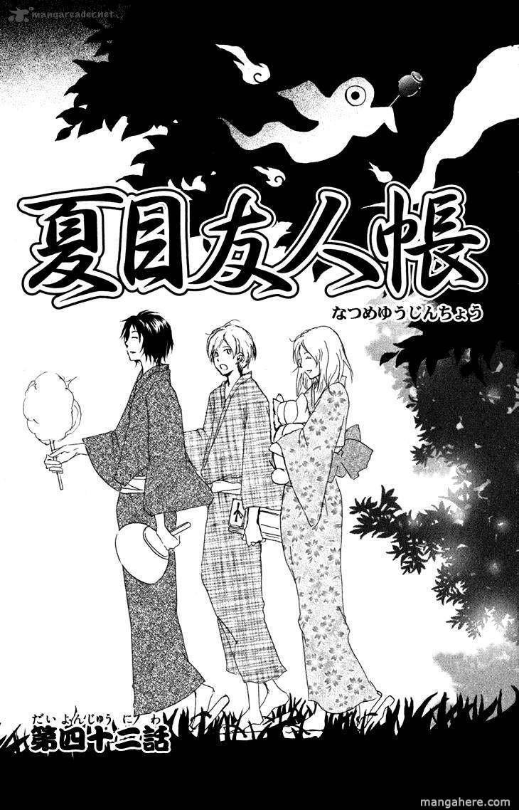 Natsume Yuujinchou 42 Page 2