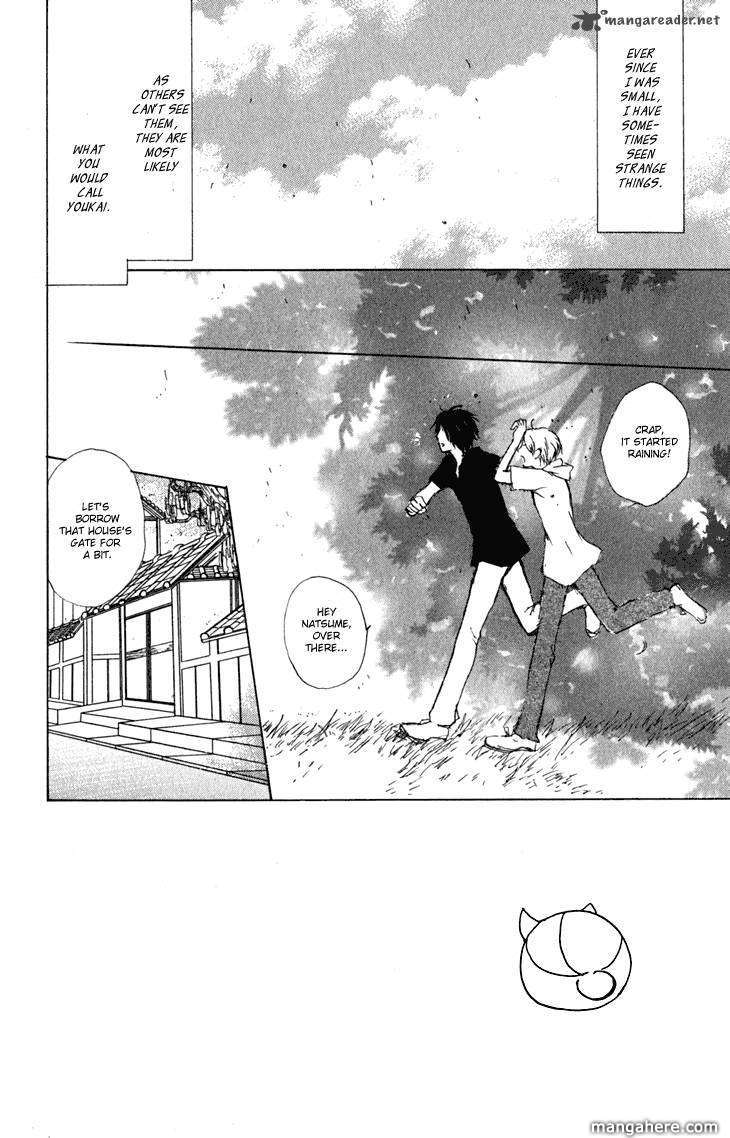 Natsume Yuujinchou 42 Page 3
