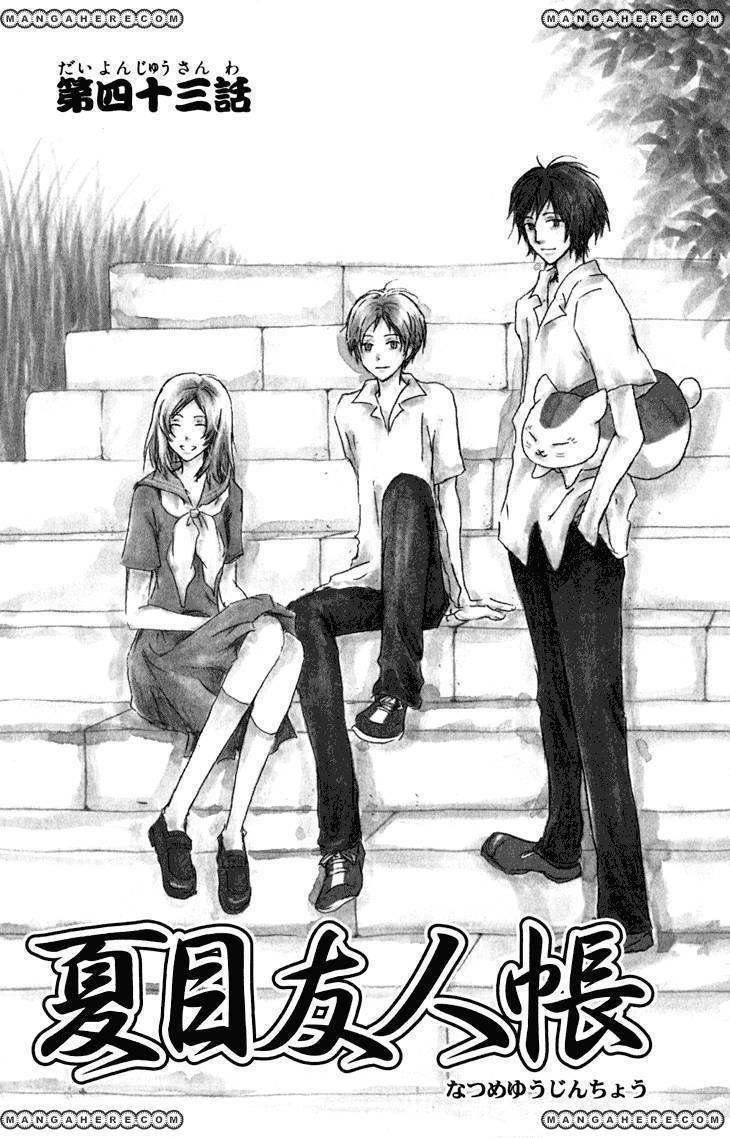Natsume Yuujinchou 43 Page 2