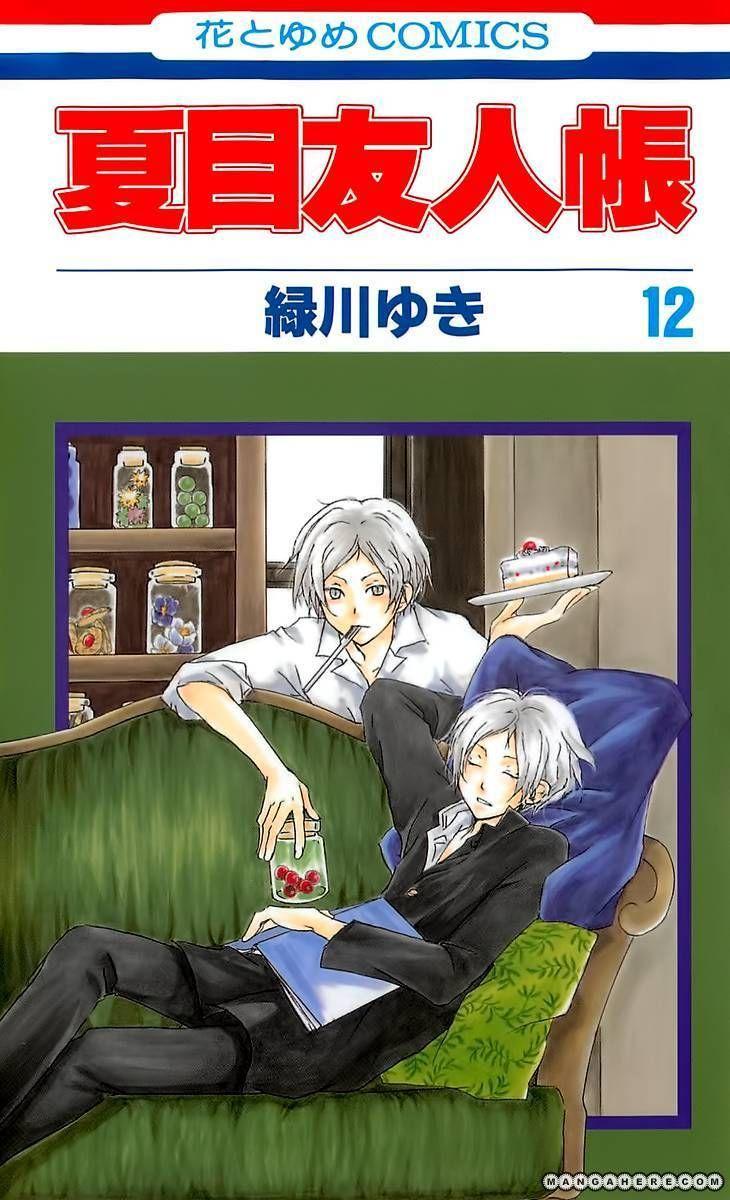 Natsume Yuujinchou 47 Page 2
