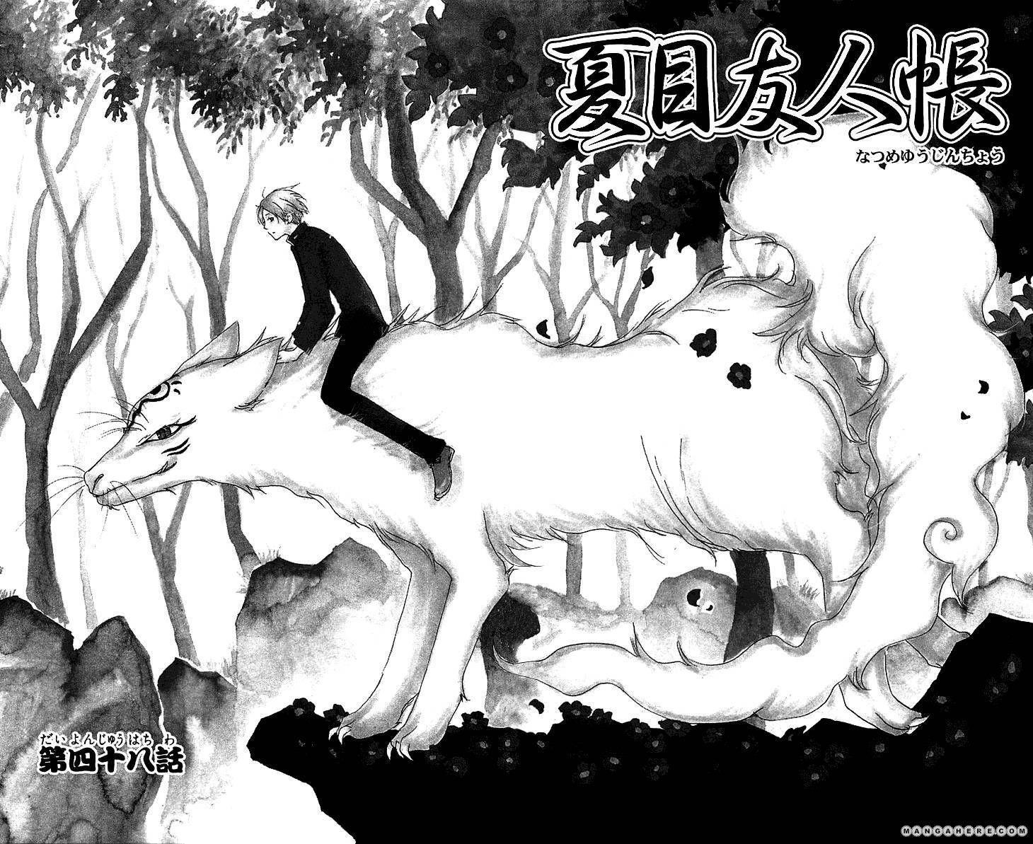 Natsume Yuujinchou 48 Page 2