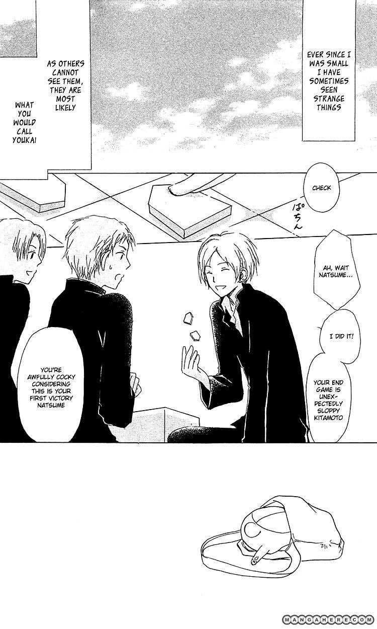 Natsume Yuujinchou 49 Page 2