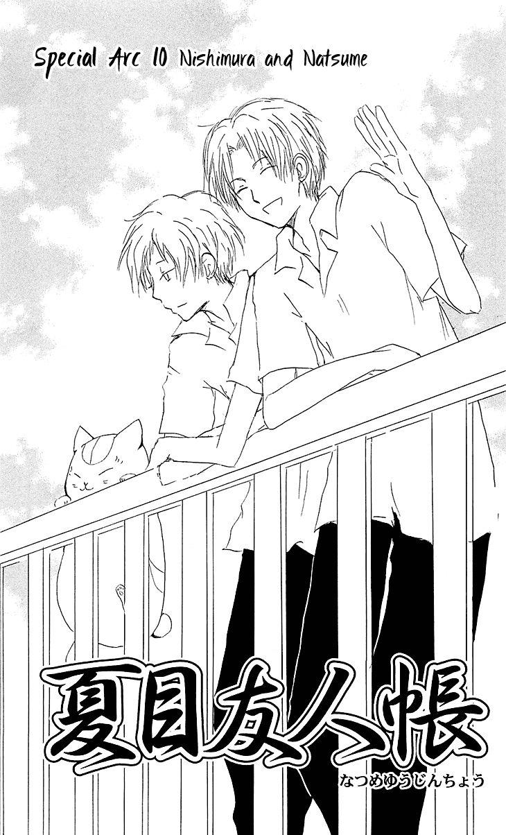 Natsume Yuujinchou 51.1 Page 1