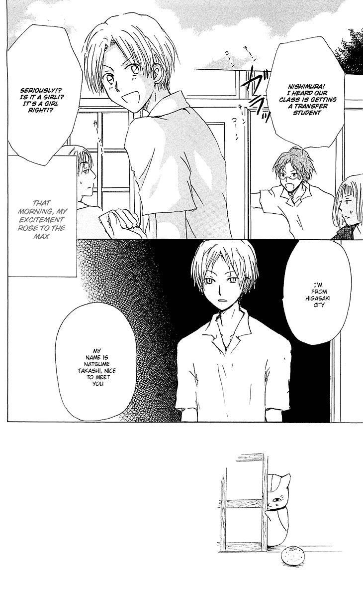 Natsume Yuujinchou 51.1 Page 2
