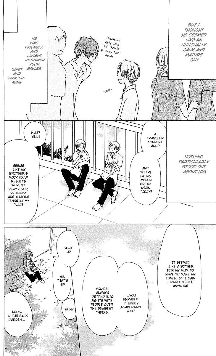 Natsume Yuujinchou 51.1 Page 4